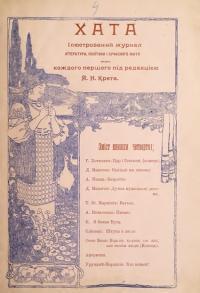 book-19414