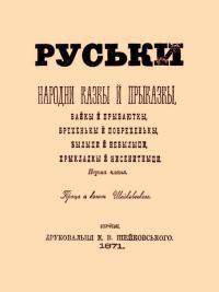 book-19416