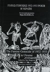 book-19417