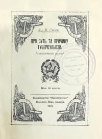 book-19419
