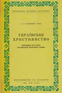 book-1942