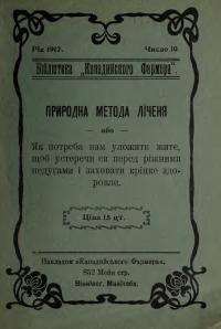book-19422