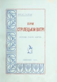 book-19423
