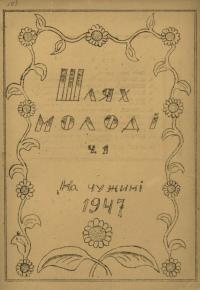 book-19426