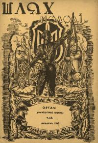 book-19427
