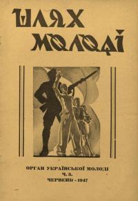 book-19428