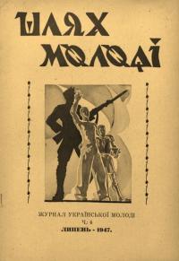 book-19429