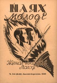 book-19430