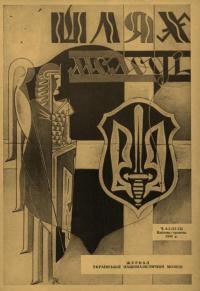book-19431