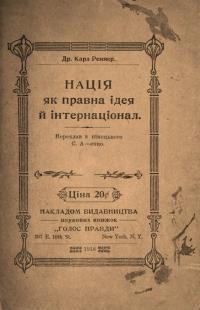 book-19436