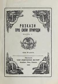 book-19437
