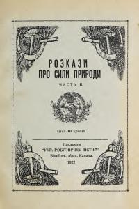 book-19438