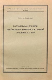 book-19439