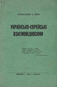 book-1944