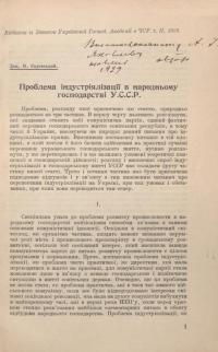book-19441