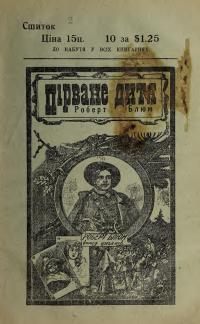 book-19448