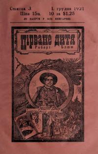 book-19449