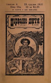 book-19450
