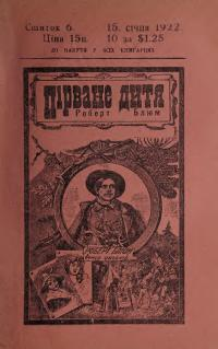 book-19452