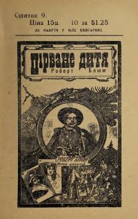 book-19454