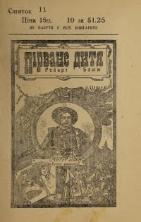 book-19456