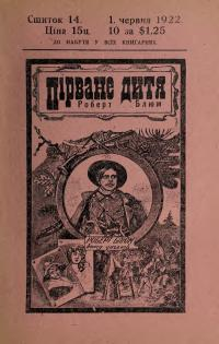 book-19459