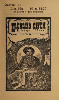 book-19460