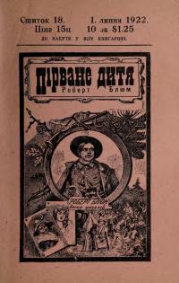 book-19462