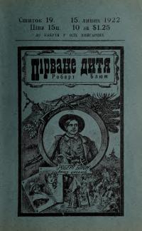 book-19463