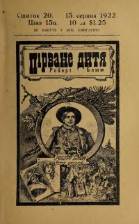 book-19464