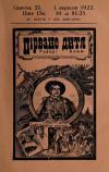 book-19465
