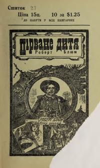 book-19467