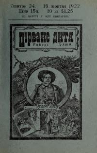 book-19468