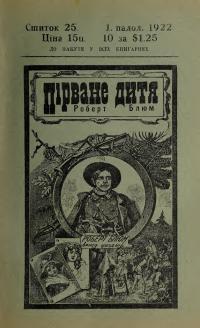book-19469
