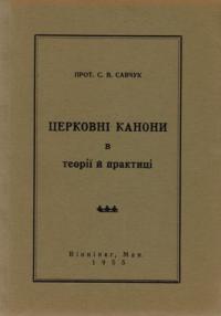 book-1947