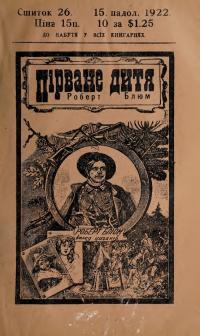 book-19470
