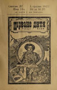 book-19471