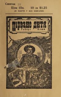 book-19472