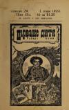 book-19473