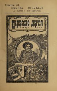 book-19475