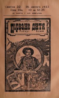 book-19476