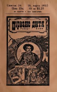 book-19477