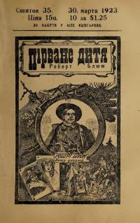 book-19478