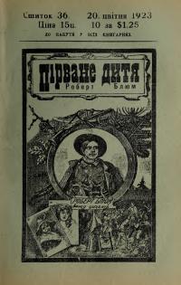 book-19479