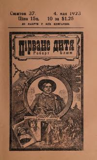 book-19480