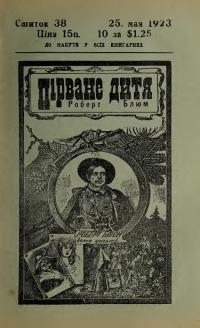 book-19481