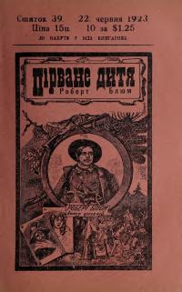 book-19482