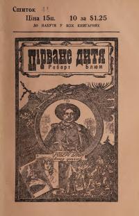 book-19484