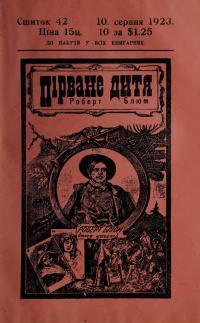 book-19485