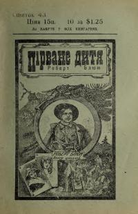 book-19486